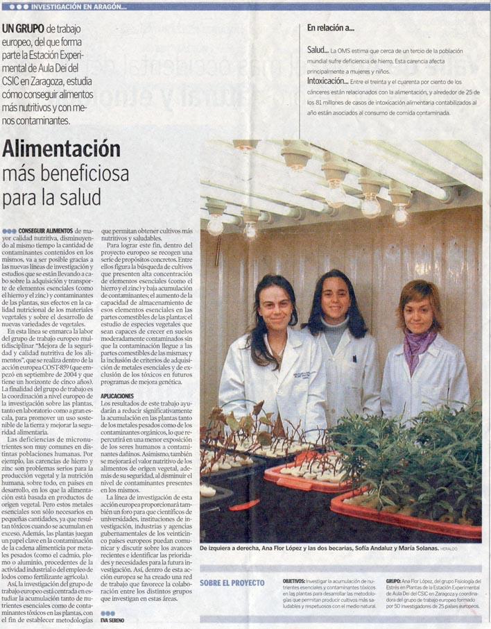 phd thesis plant physiology Universitat autònoma de barcelona study all phd programmes sciences phd in plant biology and biotechnology plant physiology and plant thesis, and is.